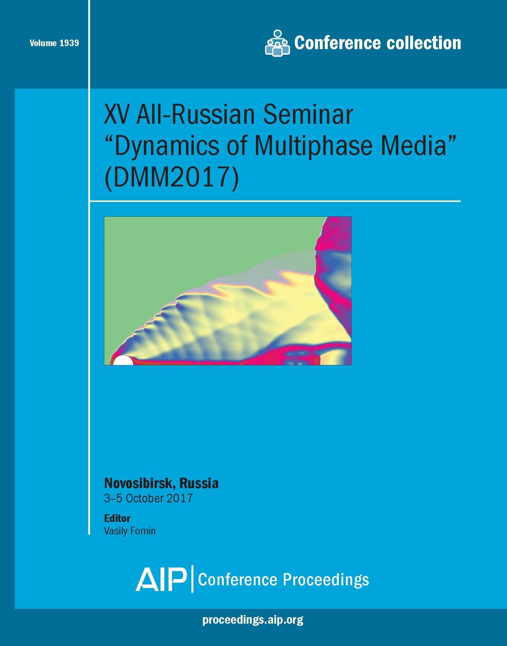 Volume 1939: XV All-Russian Seminar